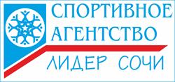 Магазин наград «ЛИДЕР СОЧИ»